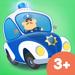 43.Little Police Station