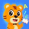 贝乐虎启蒙-趣味动画儿童益智启蒙