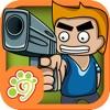 射击游戏大全-单机打枪闯关小游戏合集