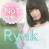 理想の出会いをRynk(リンク)