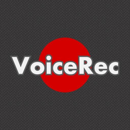 Easy Voice Rec - シンプルなボイスレコーダー