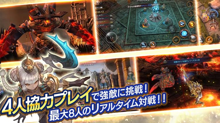 ロストキングダム - LOST KINGDOM - screenshot-3