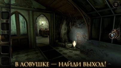 Скриншот №5 к The Room Three