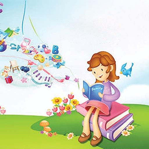 Nursery Rhymes & Poems