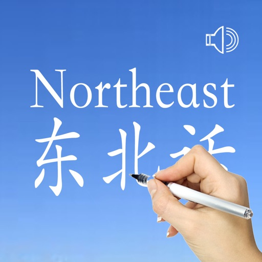 Northeastern Chinese Dialect