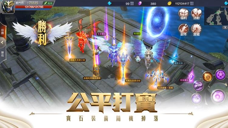 奇蹟MU:覺醒-2018華麗魔幻MMORPG screenshot-6