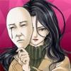 美醜の大地-復讐ミステリー - iPhoneアプリ