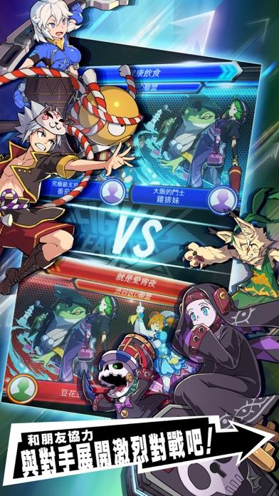 Fight League - 交鋒聯盟屏幕截圖3