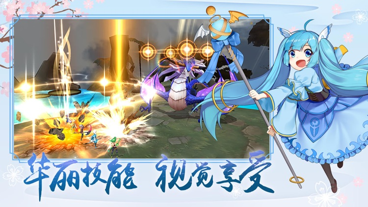 星灵幻想-策略卡牌RPG手游 screenshot-2