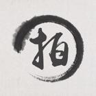 云南拍卖网 icon