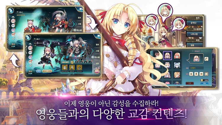 [SRPG]신무월:DIVINE screenshot-4