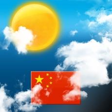 天气的中国