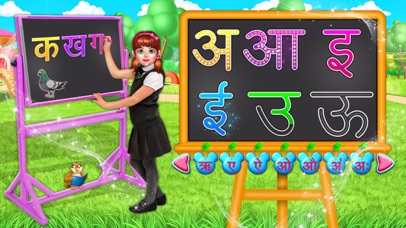 Hindi Alphabets Learning screenshot 1
