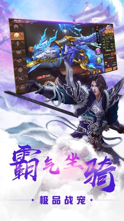 剑荡仙途-大型3D武侠动作手游