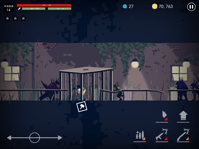 Dead Rain : New Zombie Virus Screenshot