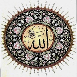 iLearn Islam