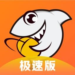 斗鱼直播极速版-游戏在线直播平台