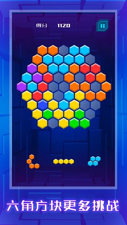 方块消消乐2021新版 screenshot-3