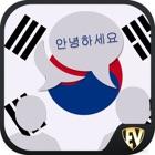 韓国語を話す言語 icon