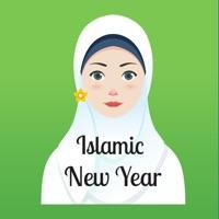 Islamic Hari Raya Stickers apk