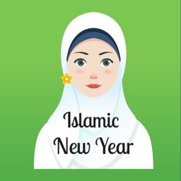 Islamic Hari Raya Stickers