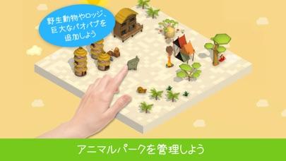 Pango Build Safari screenshot1
