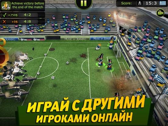Скачать FootLOL - Безумный Футбол