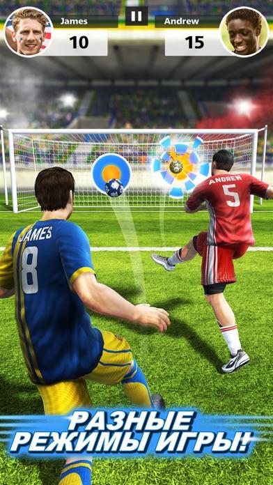 Football Strike Скриншоты5