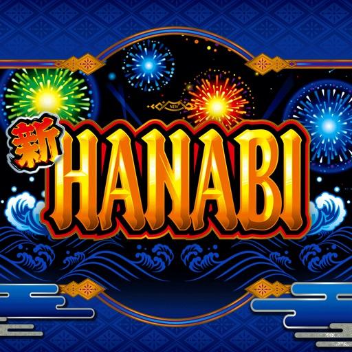 新ハナビ-有料パチスロアプリ, ユニバーサルエンタテインメント, パチスロ-512x512bb