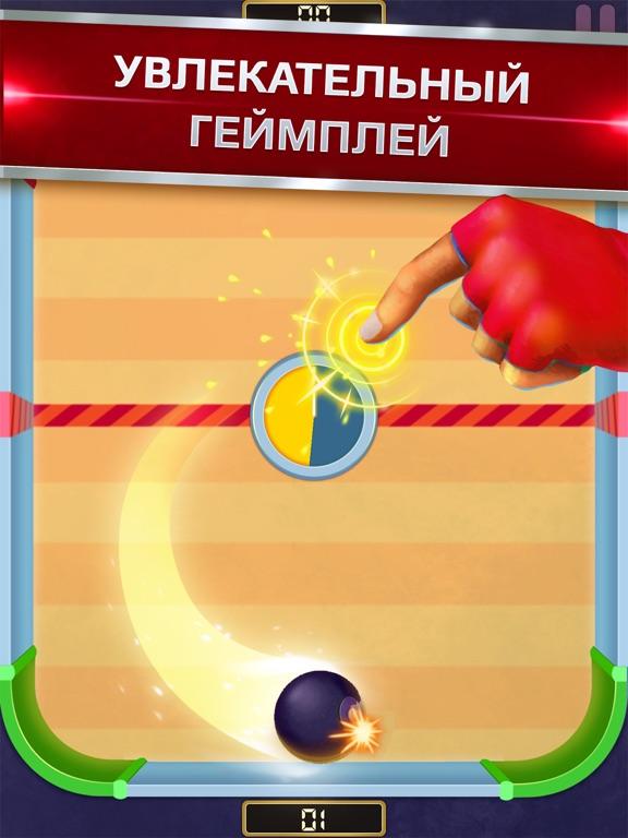 Скачать Реактор - Игра для двоих