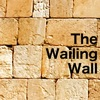 嘆きの壁への方角と距離 - 嘆きの壁コンパスアイコン