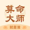 jianmin xian - 算命起名大师  artwork