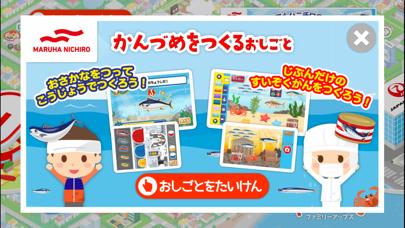 ファミリーアップスこどもの知育アプリ ScreenShot6