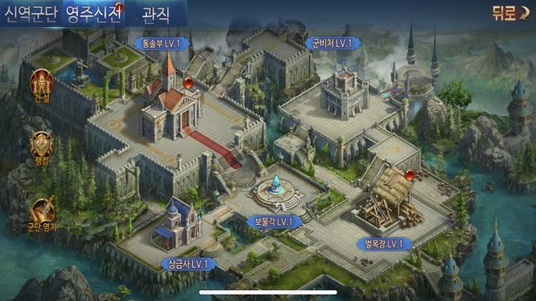 반지:AOR screenshot-6