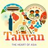 Tour Taiwan
