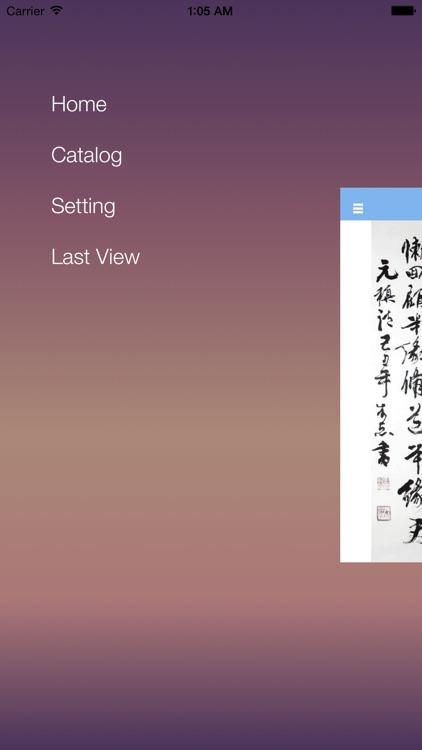 Yuan Zhen's poetry screenshot-4