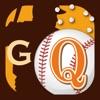 プロ野球クイズ - ジャイアンツ版