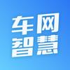 青淼科技(杭州)有限公司 - 车网智慧  artwork