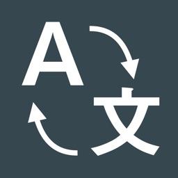 AccurTranslator