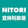 NITORI ニトリ台湾