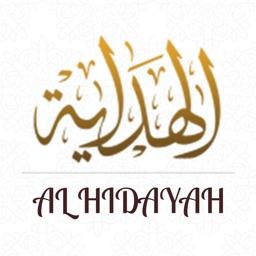 Al Hidayah - Ramadan 2018