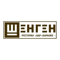 ШЕНГЕН | Красногорск