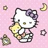 Hello Kitty: Сказки На Ночь