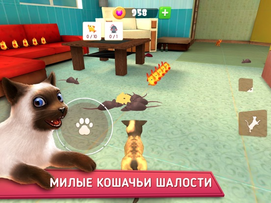 Скачать игру Cat Simulator 3D - My Kitten