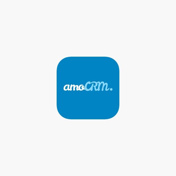 Амо срм логотип битрикс регистрации пользователей
