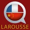 Dictionnaire Chinois-Français
