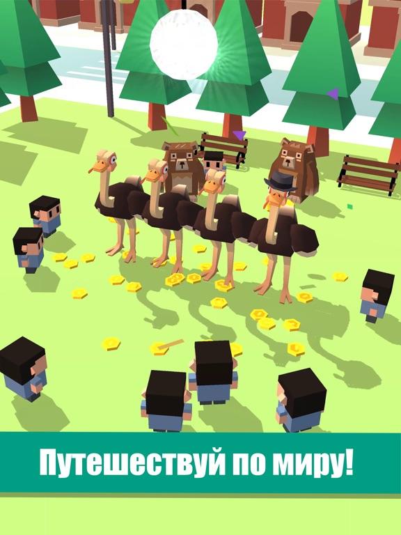 Скачать игру Танцующий страус