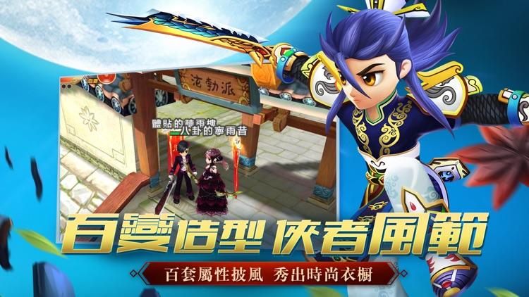 熱血江湖 - 騎戰時代 screenshot-3