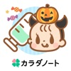 ワクチンノート~家族で共有できる予防接種管理アプリ~ - iPhoneアプリ