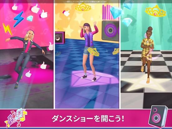 Barbie Dreamhouse Adventuresのおすすめ画像9